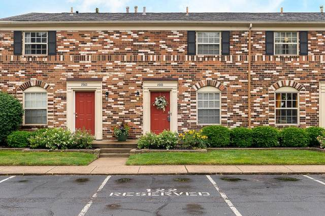2565 Olde Hill Court S, Columbus, OH 43221 (MLS #221022124) :: ERA Real Solutions Realty