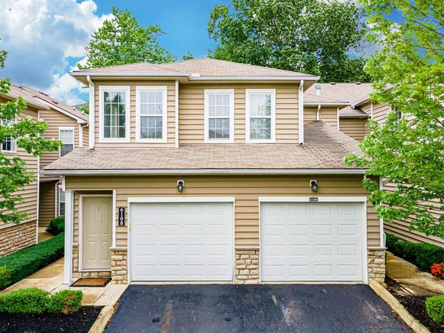 6108 Sowerby Lane, Westerville, OH 43081 (MLS #221022255) :: Exp Realty