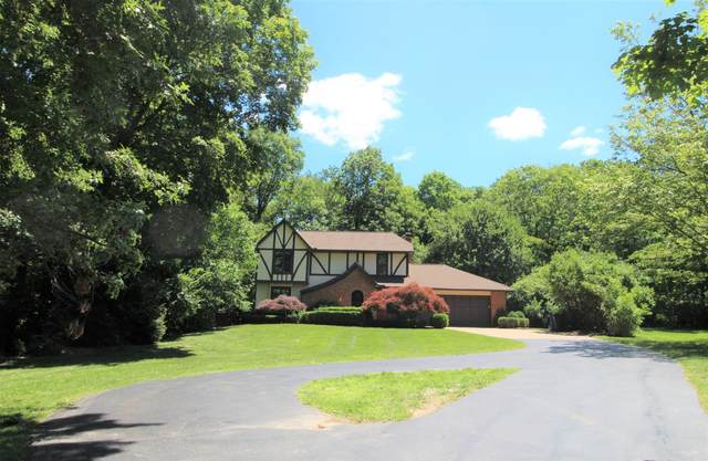 7756 Cubbage Road, Westerville, OH 43081 (MLS #221022511) :: Signature Real Estate