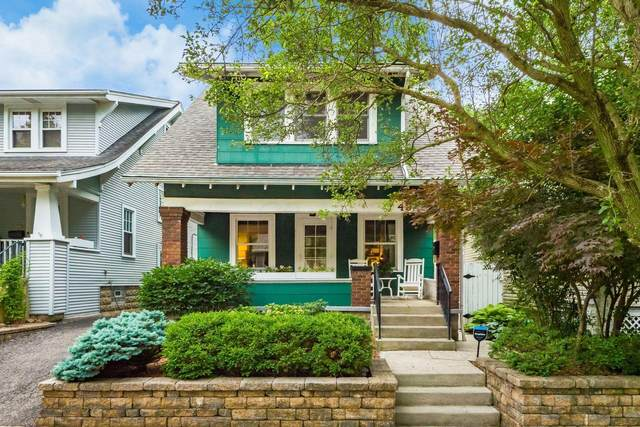 45 E Pacemont Road, Columbus, OH 43202 (MLS #221023003) :: RE/MAX ONE
