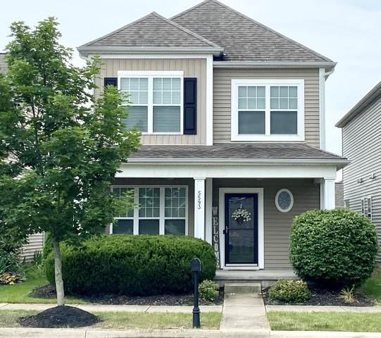 5593 Lantos Road, Dublin, OH 43016 (MLS #221023200) :: Signature Real Estate