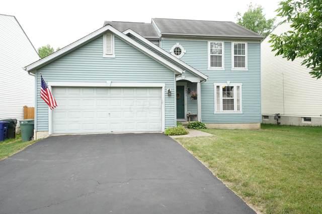 1571 Tall Meadows Drive, Columbus, OH 43223 (MLS #221023267) :: Signature Real Estate