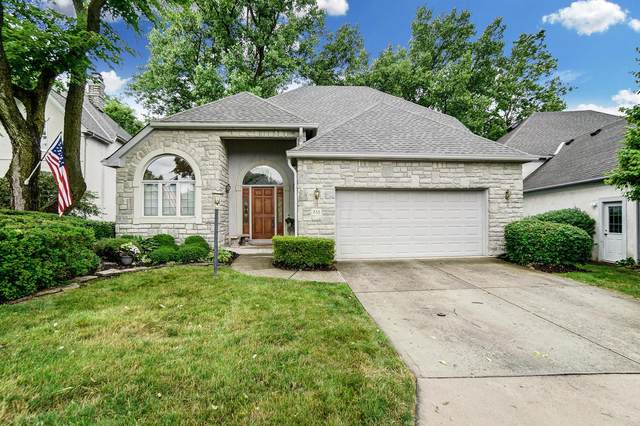 838 Crestway Drive, Columbus, OH 43235 (MLS #221024237) :: Berkshire Hathaway HomeServices Crager Tobin Real Estate