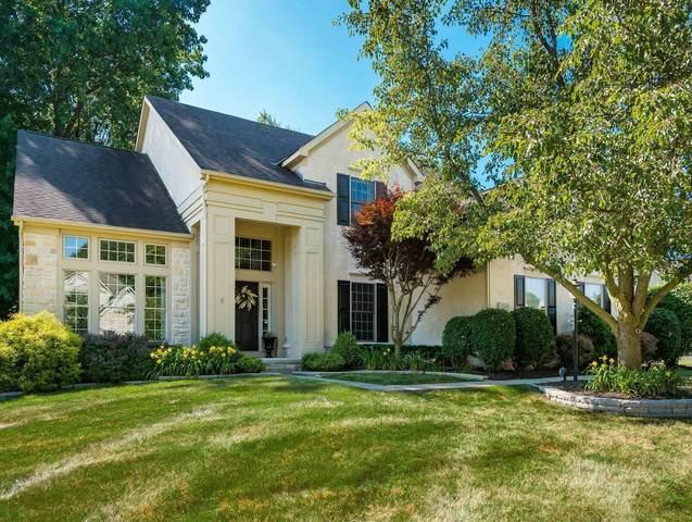 2568 Aikin Circle, Lewis Center, OH 43035 (MLS #221024469) :: Signature Real Estate