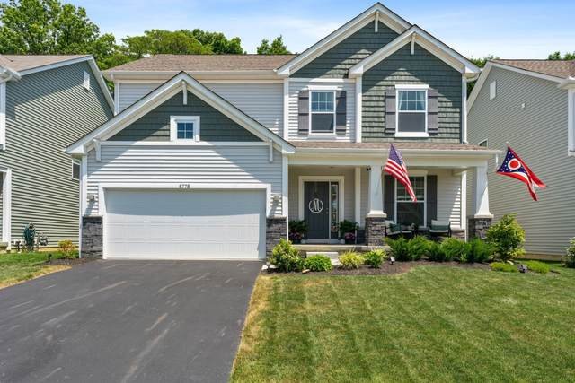6778 Brooklyn Heights Road, Westerville, OH 43081 (MLS #221024520) :: Signature Real Estate