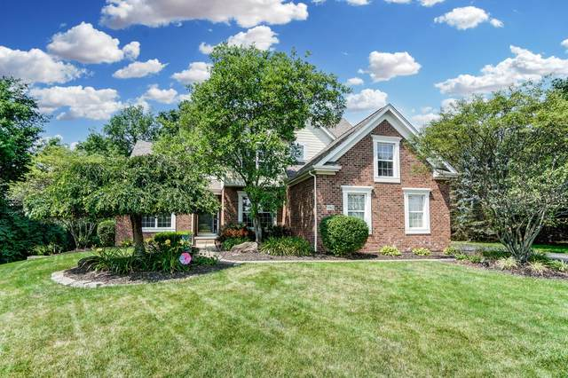 1562 Sydney Glen Court, New Albany, OH 43054 (MLS #221025002) :: Berkshire Hathaway HomeServices Crager Tobin Real Estate