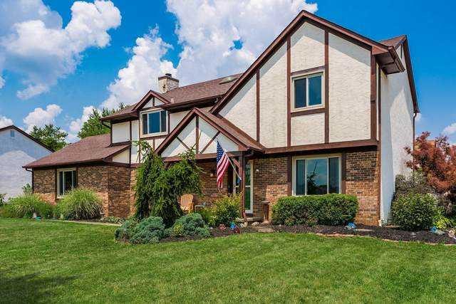 1710 Hawthorne Parkway, Grove City, OH 43123 (MLS #221025288) :: Berkshire Hathaway HomeServices Crager Tobin Real Estate