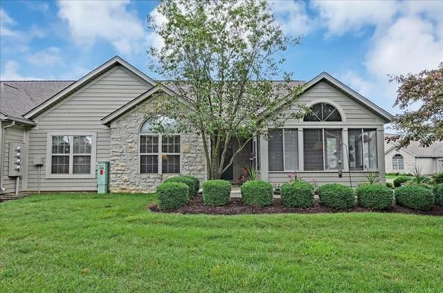 5322 Meadowood Lane, Westerville, OH 43082 (MLS #221026443) :: Berkshire Hathaway HomeServices Crager Tobin Real Estate
