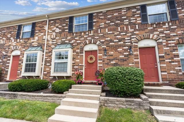 2566 Scioto View Lane, Columbus, OH 43221 (MLS #221027230) :: Berkshire Hathaway HomeServices Crager Tobin Real Estate