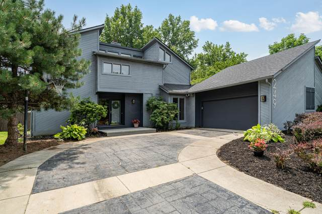 249 Tallowwood Drive, Westerville, OH 43081 (MLS #221027772) :: Shannon Grimm & Partners Team