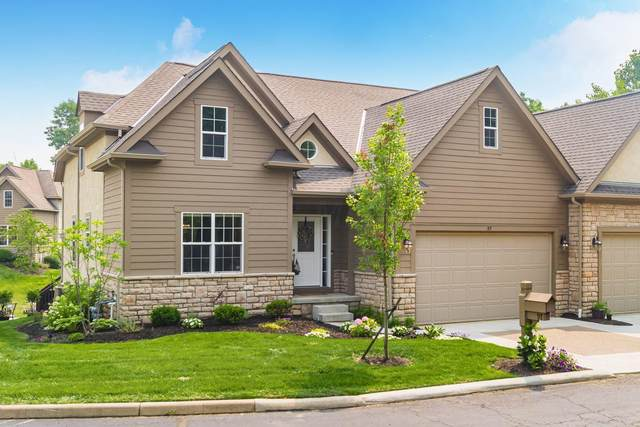 97 Brookehill Drive, Powell, OH 43065 (MLS #221027826) :: Signature Real Estate