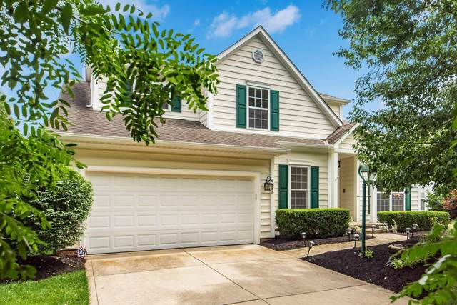 6888 Peachtree Circle, Westerville, OH 43082 (MLS #221028052) :: Exp Realty