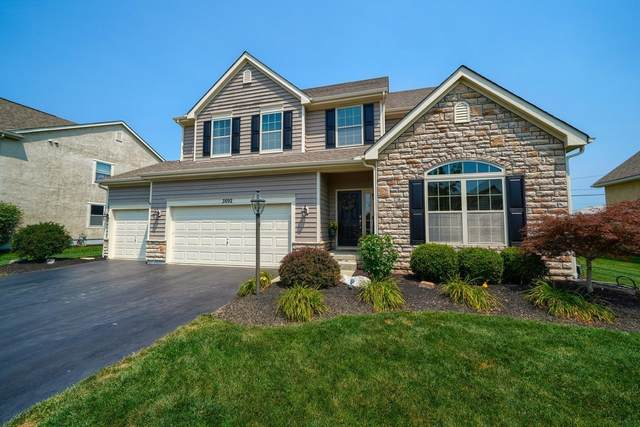 3692 Hickory Rock Drive, Powell, OH 43065 (MLS #221028536) :: Shannon Grimm & Partners Team