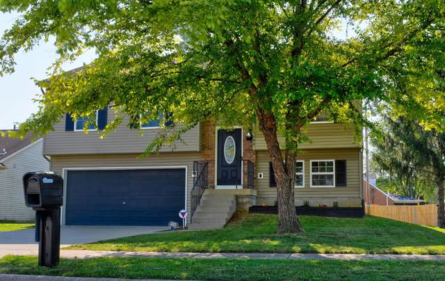 4223 Crosspointe Drive, Columbus, OH 43207 (MLS #221028784) :: 3 Degrees Realty