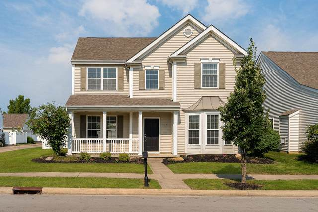 5929 Course Drive, Westerville, OH 43081 (MLS #221028810) :: Exp Realty