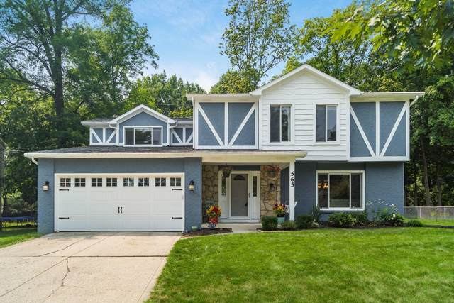 565 S Spring Road, Westerville, OH 43081 (MLS #221029089) :: The Raines Group