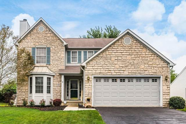 1400 Reserve Drive, Reynoldsburg, OH 43068 (MLS #221029221) :: CARLETON REALTY