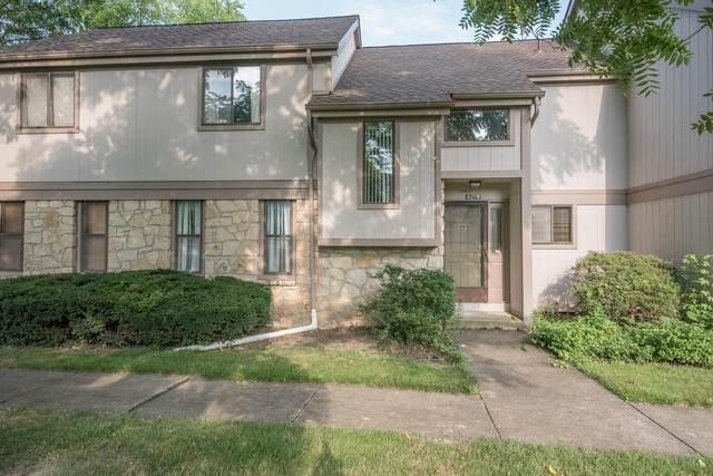 6279 Braiden Court, Columbus, OH 43213 (MLS #221029294) :: Berkshire Hathaway HomeServices Crager Tobin Real Estate