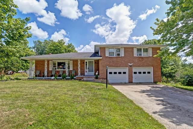 1695 Devonshire Lane, Mansfield, OH 44907 (MLS #221029703) :: Signature Real Estate
