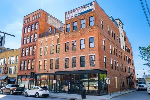 139 E Main Street #111, Columbus, OH 43215 (MLS #221030400) :: RE/MAX Metro Plus