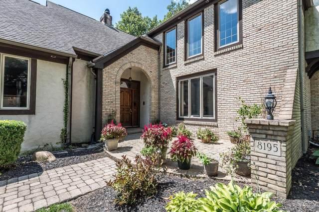 8195 Sanctuary Drive, Columbus, OH 43235 (MLS #221030405) :: Signature Real Estate