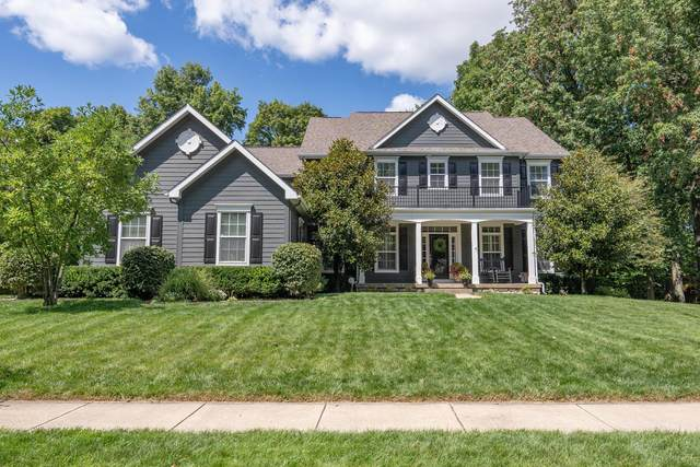 9069 Creighton Drive, Powell, OH 43065 (MLS #221030667) :: ERA Real Solutions Realty