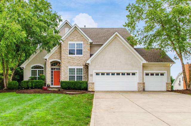 5999 Aberfeldy Court, Westerville, OH 43082 (MLS #221031389) :: The Holden Agency