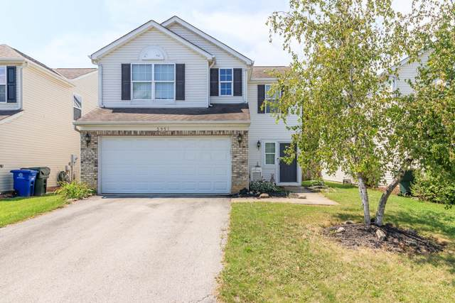 3951 Trailside Boulevard, Canal Winchester, OH 43110 (MLS #221031547) :: The Holden Agency