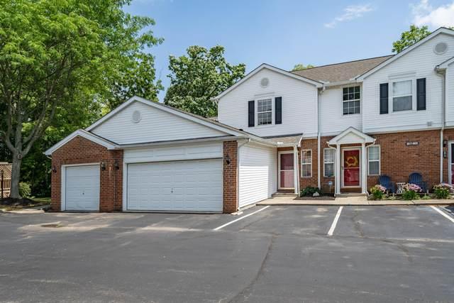 6023 Acropolis Way, Columbus, OH 43231 (MLS #221031570) :: The Tobias Real Estate Group