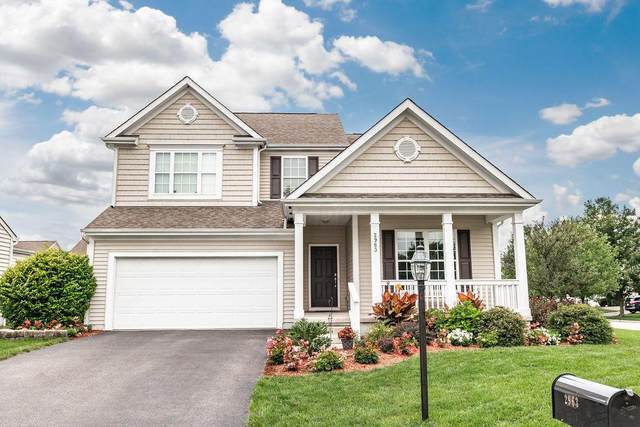 2963 Deverell Drive, Blacklick, OH 43004 (MLS #221032662) :: ERA Real Solutions Realty