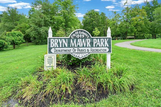 1072 Riva Ridge Boulevard, Gahanna, OH 43230 (MLS #221032905) :: Exp Realty