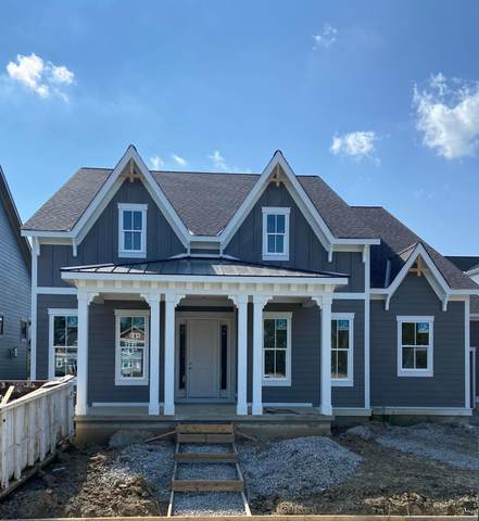 5668 Pin Oak Court, Lewis Center, OH 43035 (MLS #221032985) :: Exp Realty