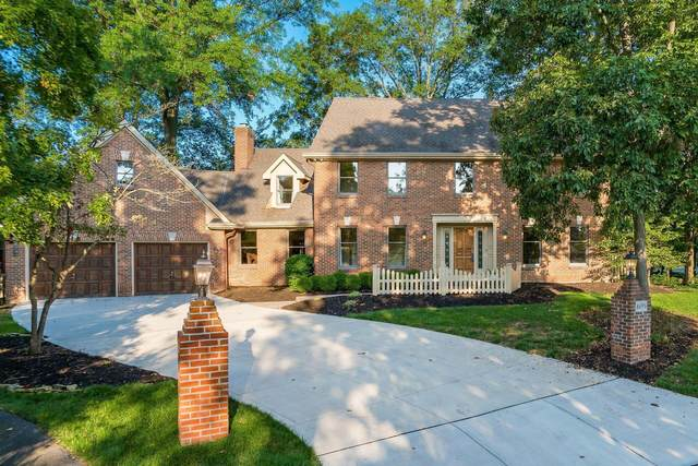 8695 Hawick Court N, Dublin, OH 43017 (MLS #221035455) :: Sandy with Perfect Home Ohio