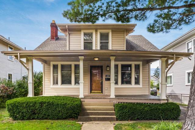 2685 Deming Avenue, Columbus, OH 43202 (MLS #221035634) :: The Gale Group