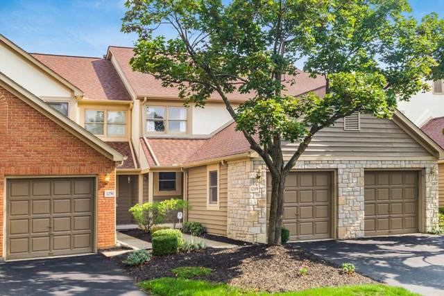 1289 Spring Brook Court, Westerville, OH 43081 (MLS #221035813) :: ERA Real Solutions Realty