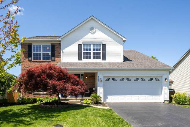 8707 Clarksdale Drive, Lewis Center, OH 43035 (MLS #221036051) :: The Holden Agency