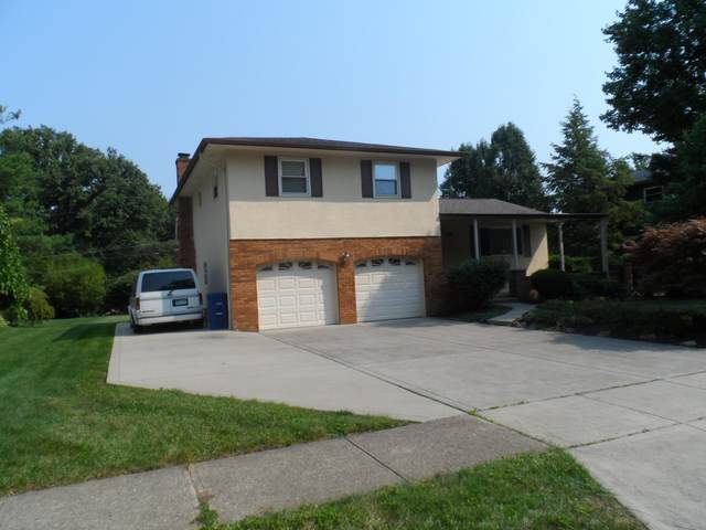 410 Bowling Green Place, Gahanna, OH 43230 (MLS #221036387) :: Greg & Desiree Goodrich | Brokered by Exp
