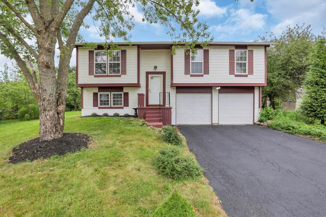 3120 Larbrook Court, Dublin, OH 43017 (MLS #221036640) :: RE/MAX ONE