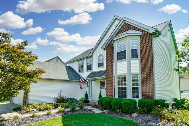 5599 Weston Trail Drive, Hilliard, OH 43026 (MLS #221036753) :: LifePoint Real Estate