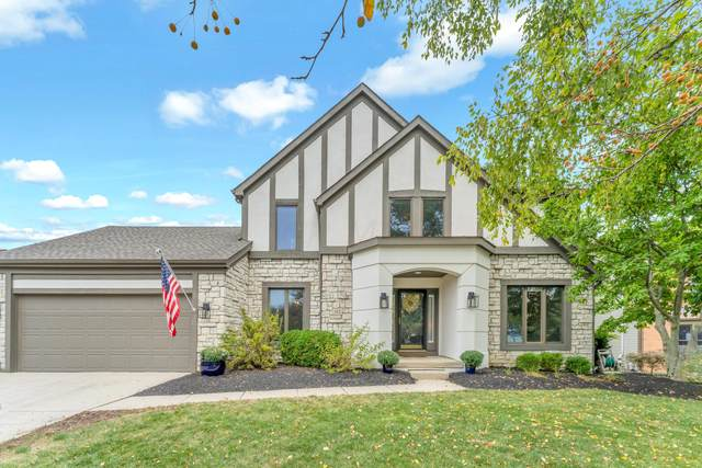 192 Mccreary Court, Powell, OH 43065 (MLS #221037367) :: LifePoint Real Estate