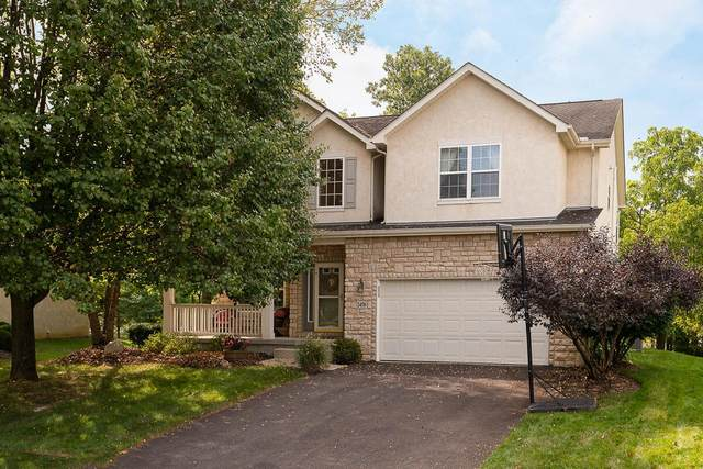 2458 Tucker Trail, Lewis Center, OH 43035 (MLS #221037391) :: LifePoint Real Estate