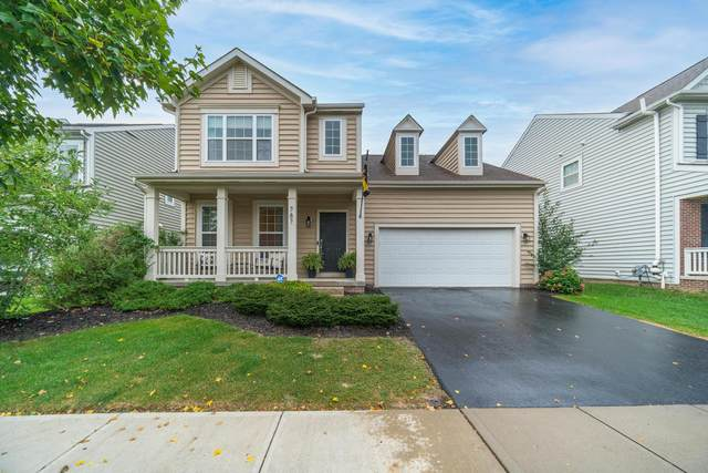 787 Centerpark Drive, Westerville, OH 43082 (MLS #221037499) :: RE/MAX ONE