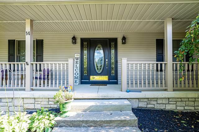 14 Otterbein Drive, Lexington, OH 44904 (MLS #221037675) :: Exp Realty