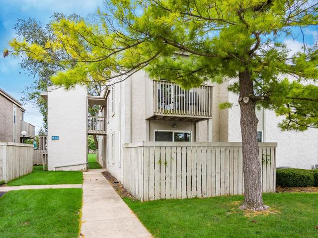 925 Quay Avenue 925H, Columbus, OH 43212 (MLS #221037906) :: Exp Realty