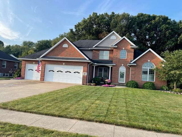 81 Woodlake Trail, Mount Vernon, OH 43050 (MLS #221038134) :: Sandy with Perfect Home Ohio