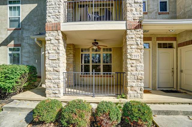2397 Keep Place, Columbus, OH 43204 (MLS #221038445) :: Signature Real Estate