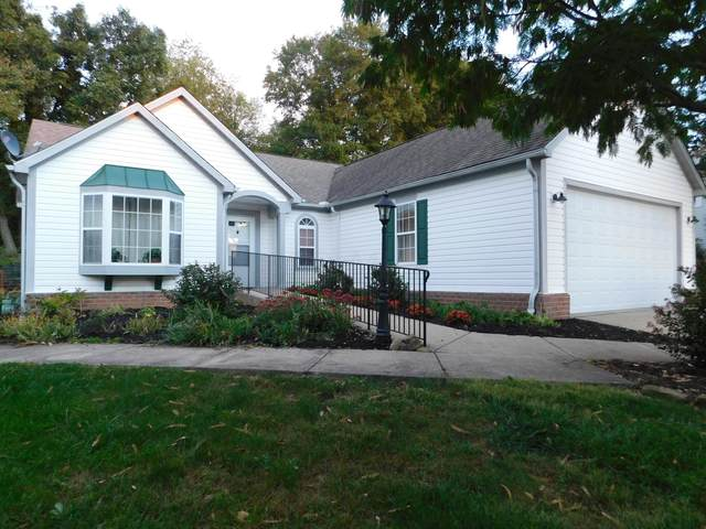 1550 Bush Hill Drive, Lancaster, OH 43130 (MLS #221038829) :: Exp Realty