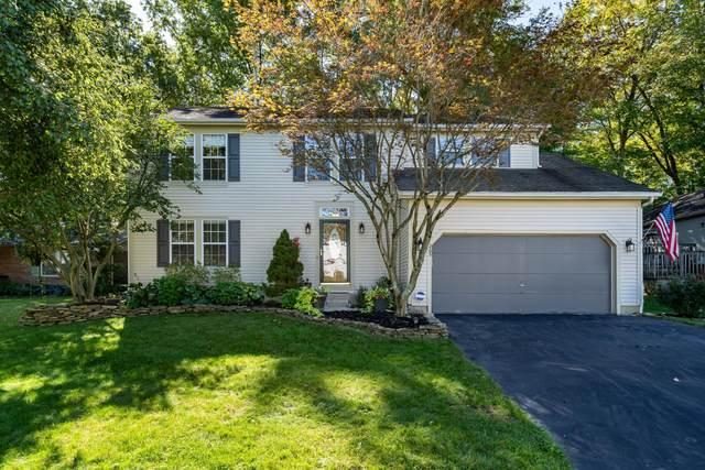 265 Sumption Drive, Columbus, OH 43230 (MLS #221039425) :: Signature Real Estate