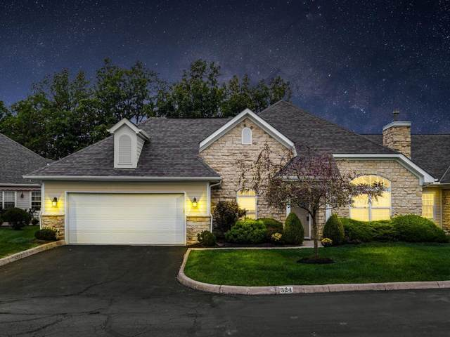 524 Commons Drive, Powell, OH 43065 (MLS #221039476) :: Bella Realty Group