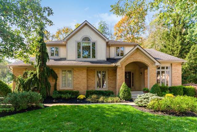 6200 Firestone Place, Westerville, OH 43082 (MLS #221039598) :: RE/MAX ONE